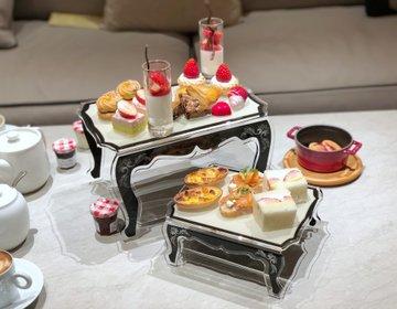 『ザストリングス表参道』フォトジェニックなアフタヌーンティー♡表参道・青山おすすめカフェ