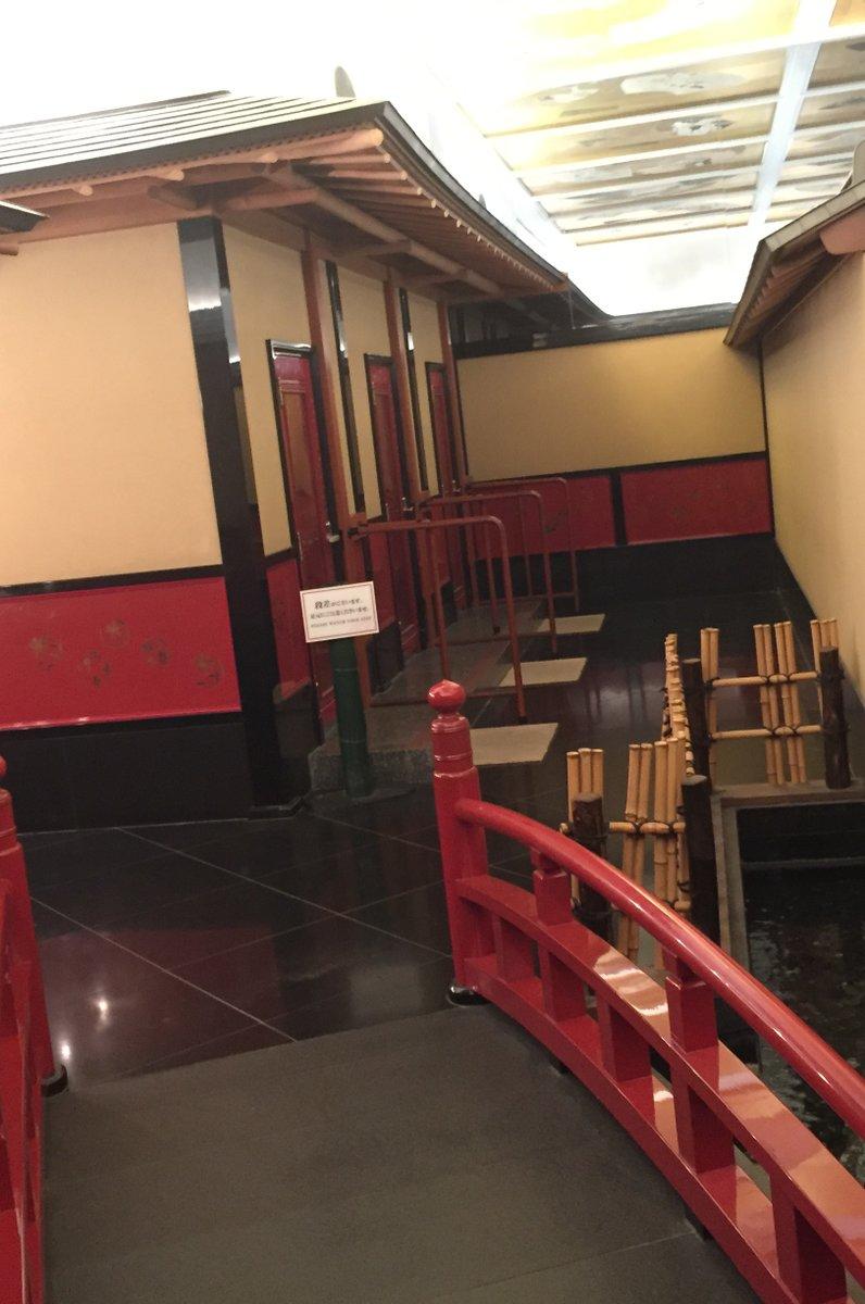ホテル雅叙園東京(旧目黒雅叙園)