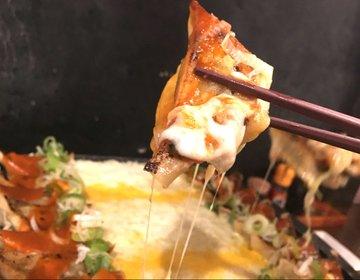 チーズタッカルビはもう古い!「WARASHIBE GYOZA」で餃子フォンデュはいかが?♡