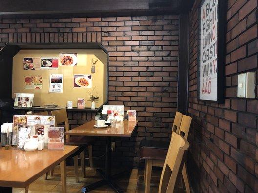 珈琲茶館「珈風絵」