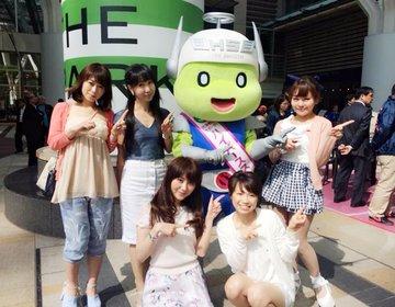 東京ミッドタウンで学ぶ!自転車安全利用TOKYOキャンペーンとカフェ♪