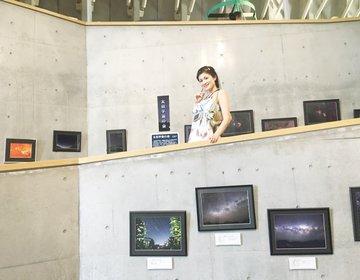 夏休みの自由研究にも⭐︎県立ぐんま天文台で宇宙のお勉強⭐︎