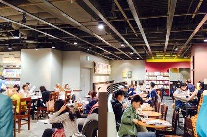 スターバックス・コーヒー TSUTAYA 有楽町マルイ店