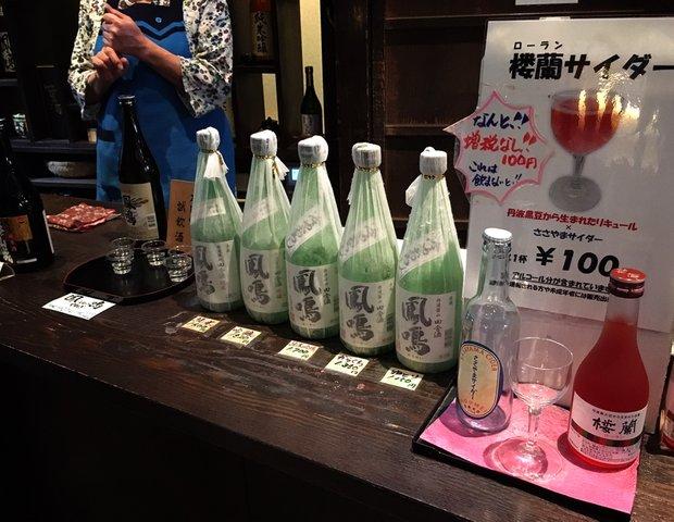 鳳鳴酒造 ほろ酔い城下蔵