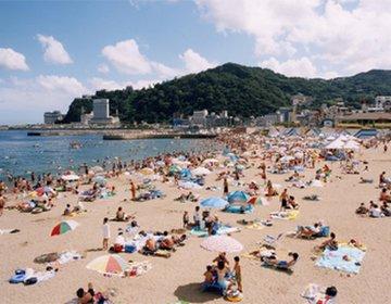 【夏デートにおすすめ】海に温泉!熱海で過ごす日帰り温泉旅行プラン!