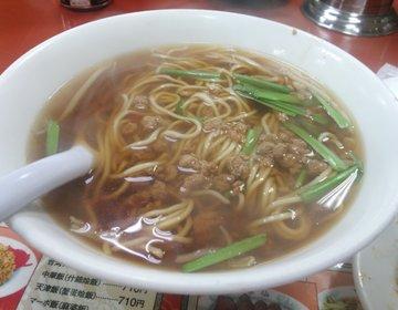 【名古屋】台湾ラーメンと手羽先の名店!矢場町の味仙の絶品料理を堪能する!