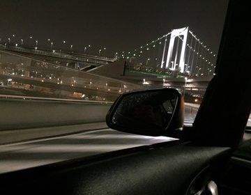 【夜桜イルミネーション×夜景の最強コンビ】を2人占め♡お台場ドライブデートプラン