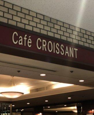 カフェ クロワッサン 青山ツインタワー店