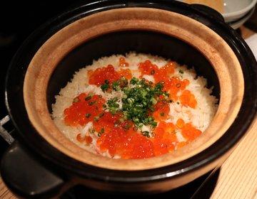 【広尾和食】食べログ3.6のおしゃれな店で楽しむ和食、味のなかむらに行って来た!!