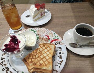 女子が大好きなパンケーキやイタトマのケーキごいただける【蔵味珈琲 木の葉モール店】