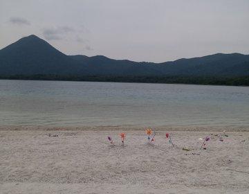 【青森県・下北半島】本州のはじっこをドライブ 恐山&大間崎