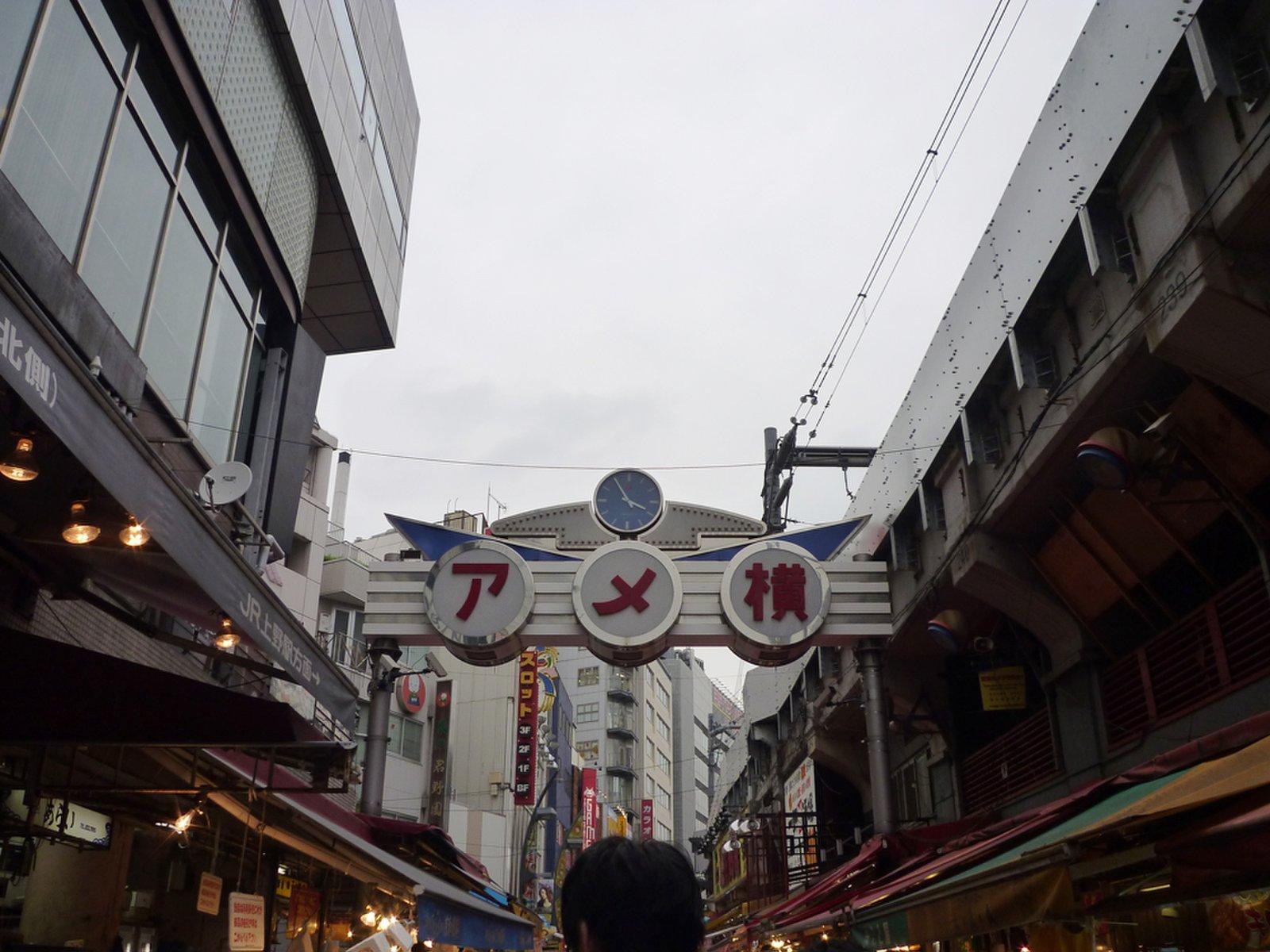 アメヤ横丁問屋街 (アメ横)