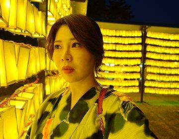 入場無料・今日まで開催「御霊祭り」は一度は訪れて欲しいお祭りの一つ。靖国神社で日本の夏を感じる。
