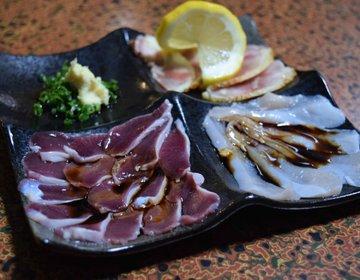 【福岡】絶品の鳥刺しが食べられる鳥料理専門店「鳥扇」と看板犬がいる温泉宿♪