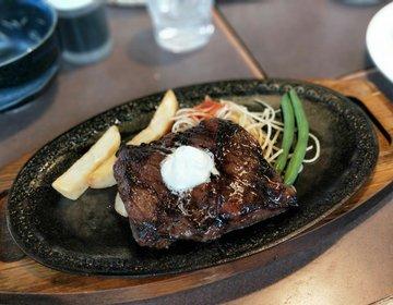 水戸でステーキランチといえばスエヒロ。ランチは680円〜お腹いっぱいになるわんぱくランチ。