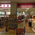大阪国際空港 (Osaka-Itami Int'l Airport - ITM/RJOO)