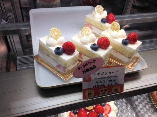 乃の風菓フェガトー・ド・ボヌール