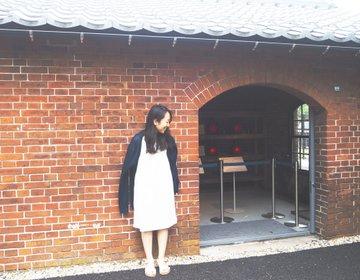【福井・敦賀】1日満喫観光デート♡恋人と行きたい恋の神社からおしゃれカフェまで♪