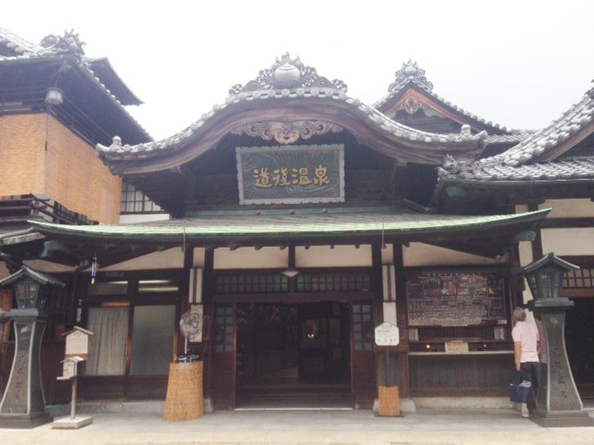 松山観光しながらご利益をいただこう♪道後温泉周辺のおすすめパワースポットをご紹介!