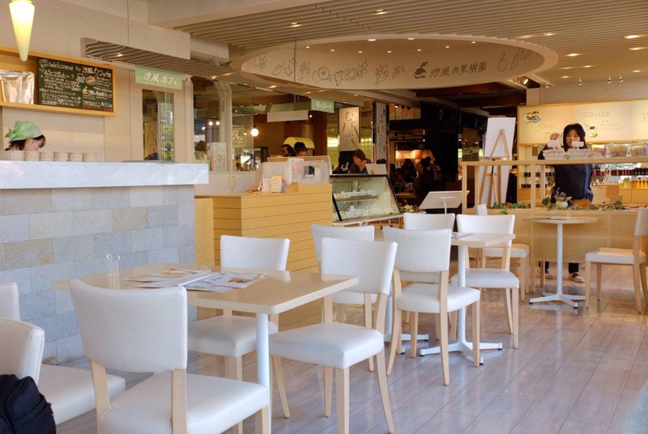 汐風のカフェ
