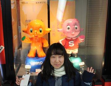 【中野の魅力を大放出】ヲタクの聖地、中野ブロードウェイを徹底リポート!