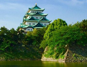 【名古屋周辺をふらり旅】愛知県の城めぐり!名古屋城を楽しんだら犬山城へ