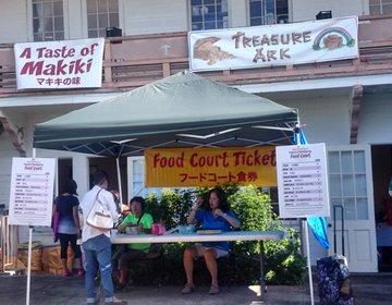 ハワイの穴場イベント!マキキフェスティバルが大盛況!食べ歩きが楽しい!グルメ&掘り出し物