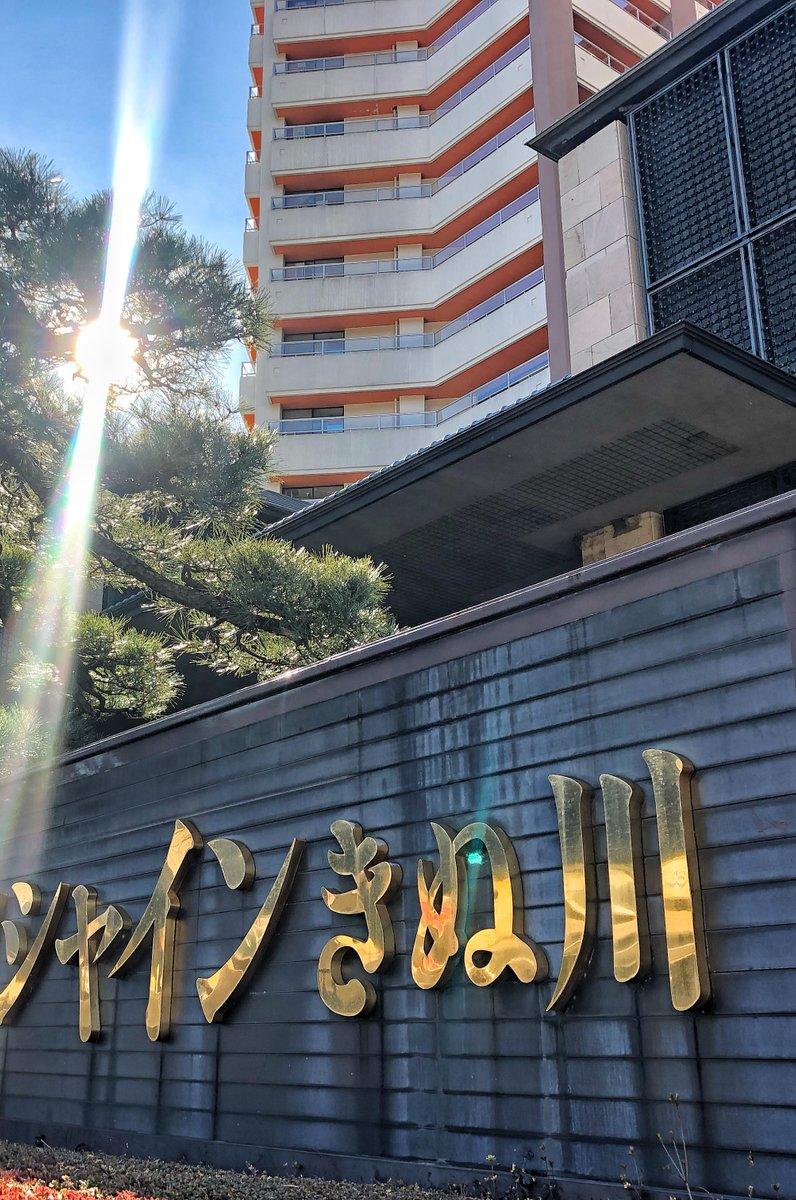 鬼怒川サンシャインホテル
