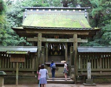"""【茨城旅】""""始まりの地""""とされる最強パワースポット!「鹿島神宮」にお詣りしてみよう♪"""