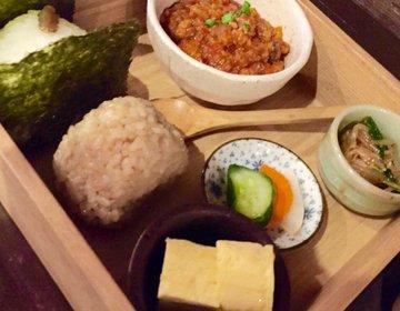 【千駄木で行きたいおいしいおにぎりカフェ】根津神社の帰りは利さくで日替わりおにぎりランチを楽しむ