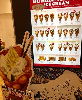 クローバーリーフ 東京ソラマチ店