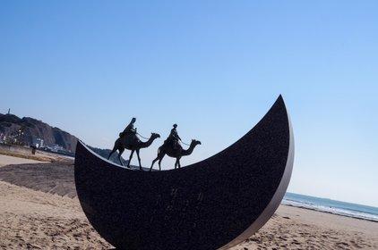 月の砂漠記念公園