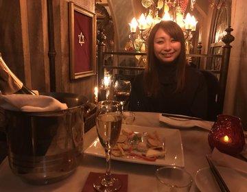 【大阪・記念日】熟年カップルに贈る!世にも奇妙なキリシタンバーでちょっとしたスリルを体感せよ!
