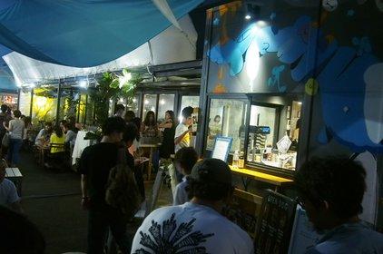 アンテナ ワイヤードカフェ