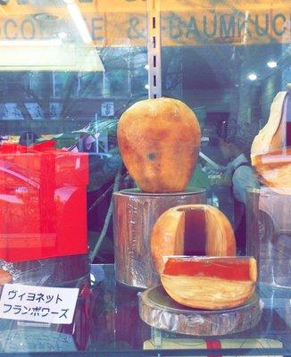 洋菓子ヴィヨン