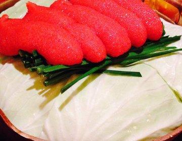 【冬はやっぱり鍋が食べたい!】体もあったまるインパクト大の変わり鍋3選!