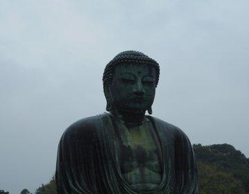 有名すぎる仏像「鎌倉大仏」は超イケメン♪鎌倉観光に外せない場所「高徳院」♡