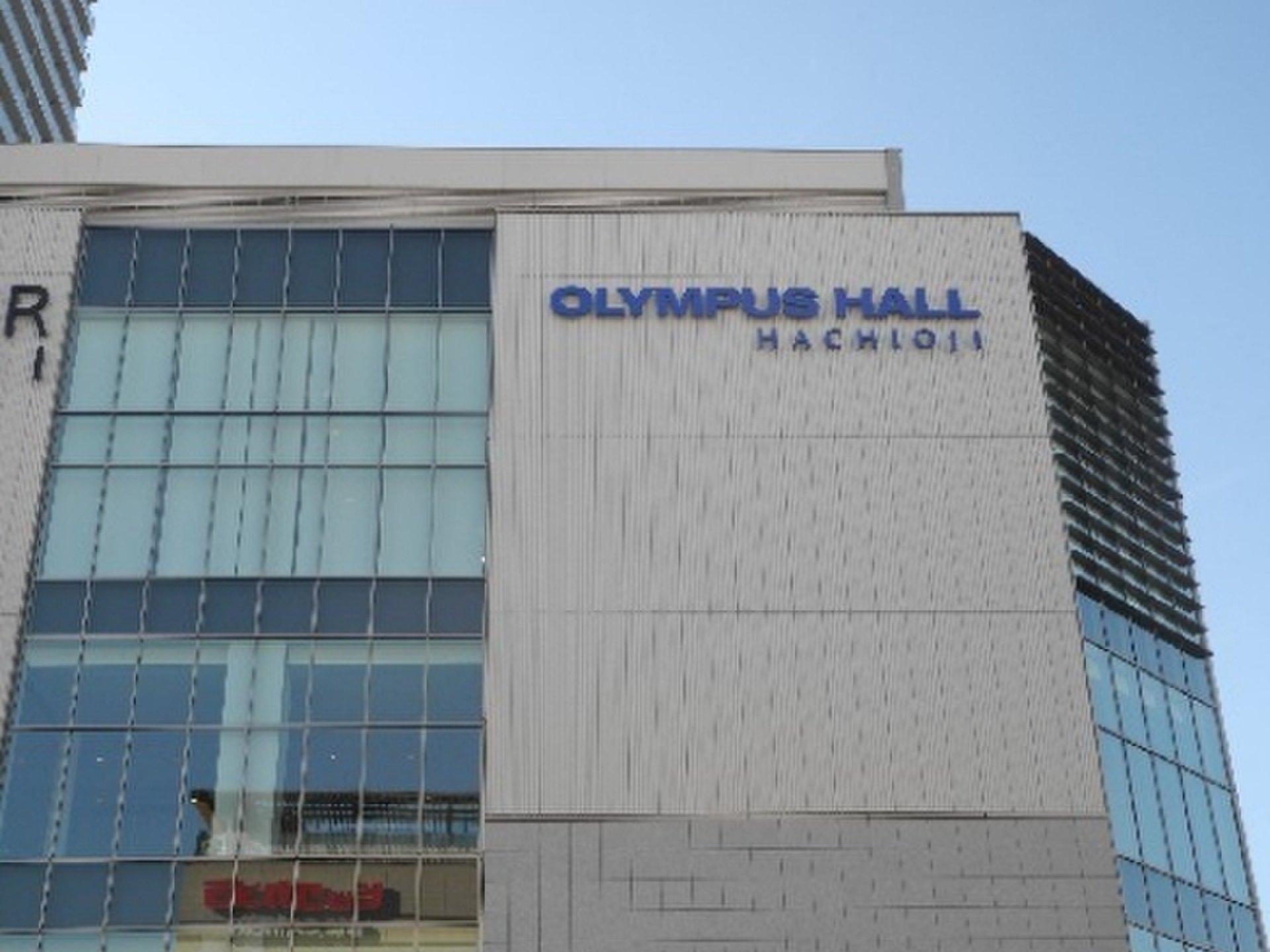 八王子市民会館