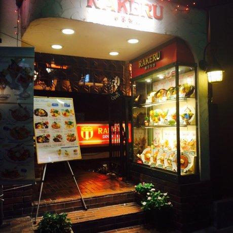 ラケル 宮益坂店