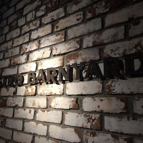 bistro BARNYARD