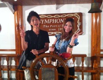 東京湾ディナークルーズデート♪ハートの航路で東京湾の夜景を巡る♡誕生日や記念日に◎な大人デート✳︎