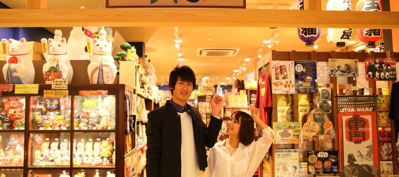 東京下町雑貨 がっちゃら屋