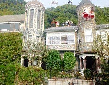 【兵庫県初心者限定!!】兵庫県に四年間滞在した人が教える兵庫県の魅力満喫プチ旅行プラン