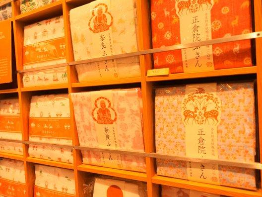 日本市 奈良三条店