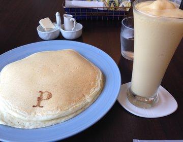【鶴居村】道東の人気カフェ&温泉で、癒される休日♪