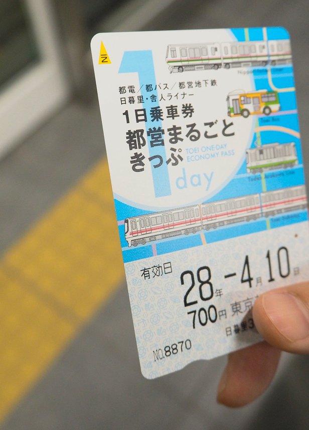 日暮里・舎人ライナー 日暮里駅 (01)