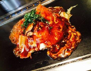 【大阪旅行必食グルメ】大阪の定番グルメを食べるならこのお店!''間違いない定番グルメ店''5選
