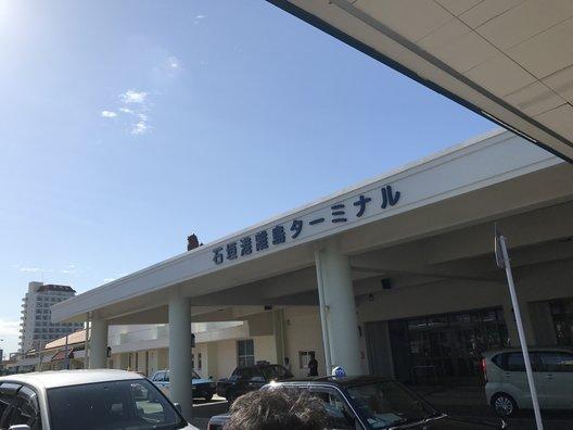 石垣港(美崎町)
