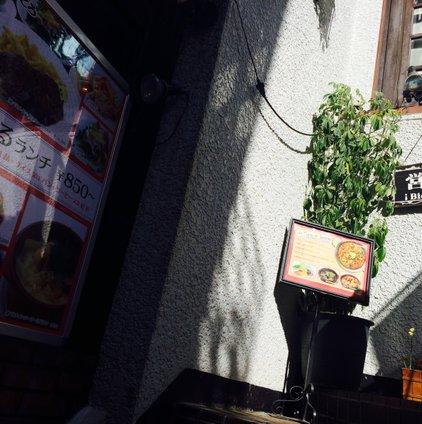 びいどろ 渋谷店