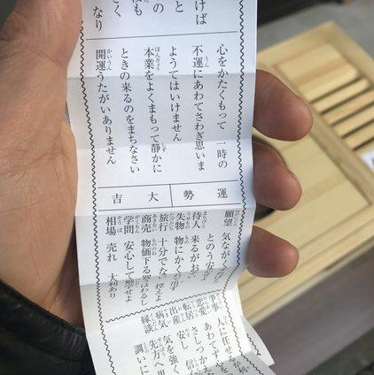 御嶽神社崇敬会